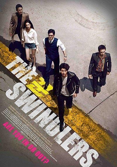 The Swindlers (2017) HDRip 720p Subtitle Indonesia