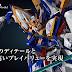 P-Bandai: HiRM 1/100 Wing Gundam EW Gets a North American Release