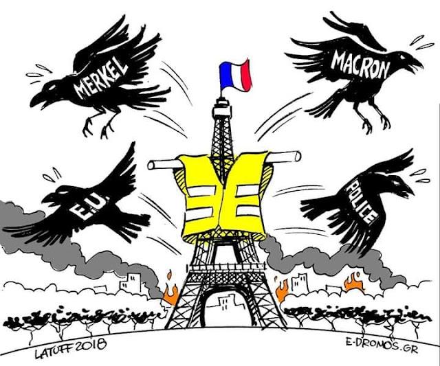 Μεταμοντέρνα Αριστερά - Η Γαλλία που αγαπήσαμε και οι Μεταμοντέρνοι του ΣΥΡΙΖΑ
