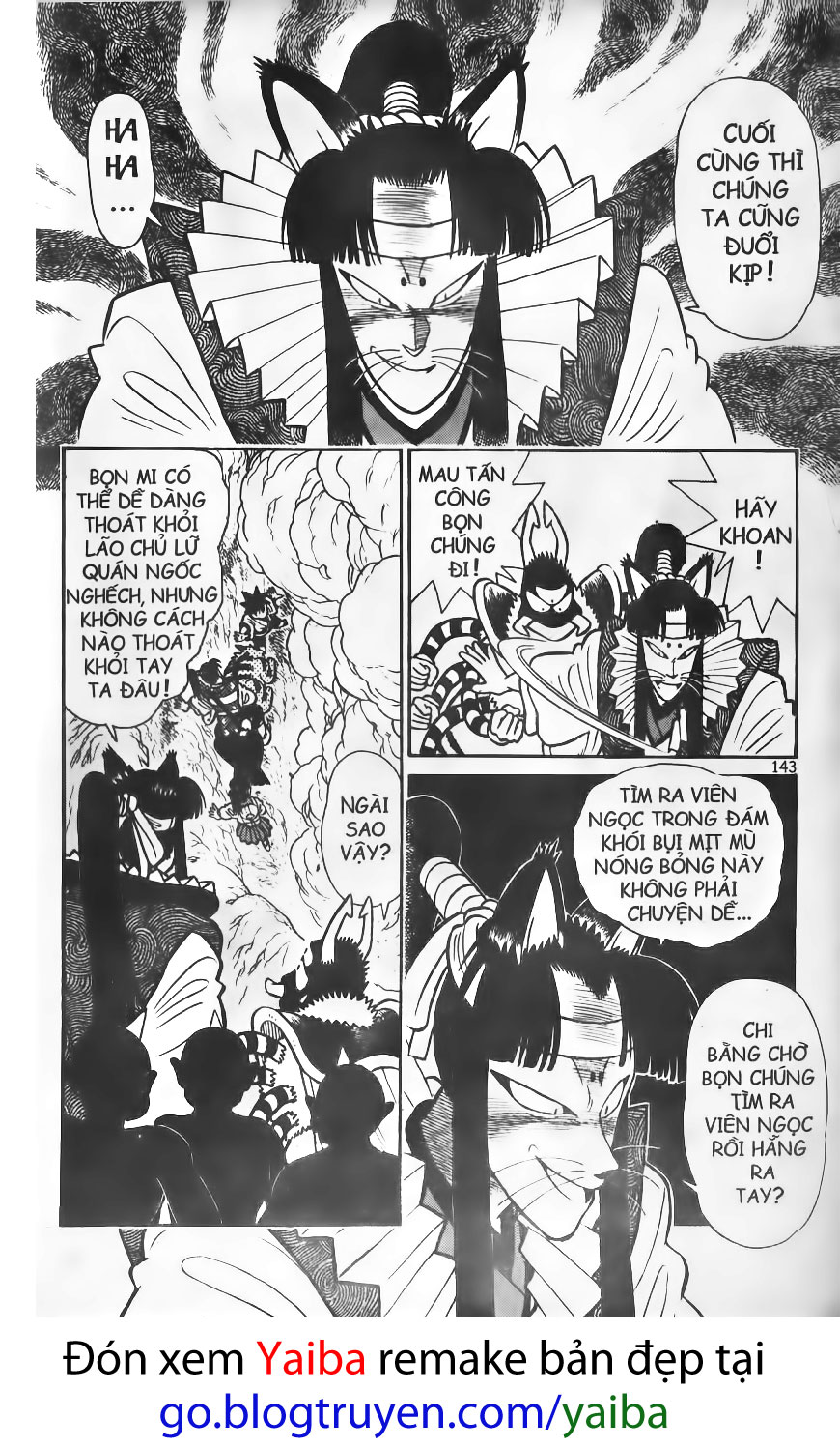 Yaiba chap 77 trang 14