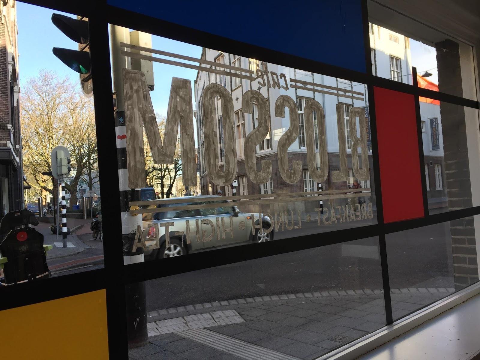 Haga Mondrian