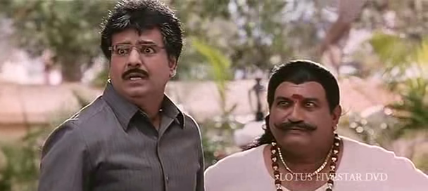 Watch Online Hollywood Movie Rakhwala No 1 (2010) In Hindi Tamil On Putlocker