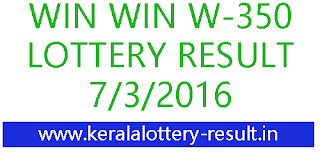 Kerala lottery result, Win Win Lottery result, Win-Win W-350 lottery result, Today's Winwin Lottery result today, 07-03-2016 Winwin Lottery result, Winwin W-350 lottery result, winwin lottery result today 7/3/2016, Kerala win win w350 lottery result, lottery result winwin w-350 lottery resultmarch 7, 2016