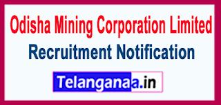 Odisha Mining Corporation Limited OMC Recruitment Notification 2017