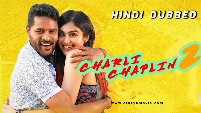 Charlie Chaplin 2 - Hindi dubbed