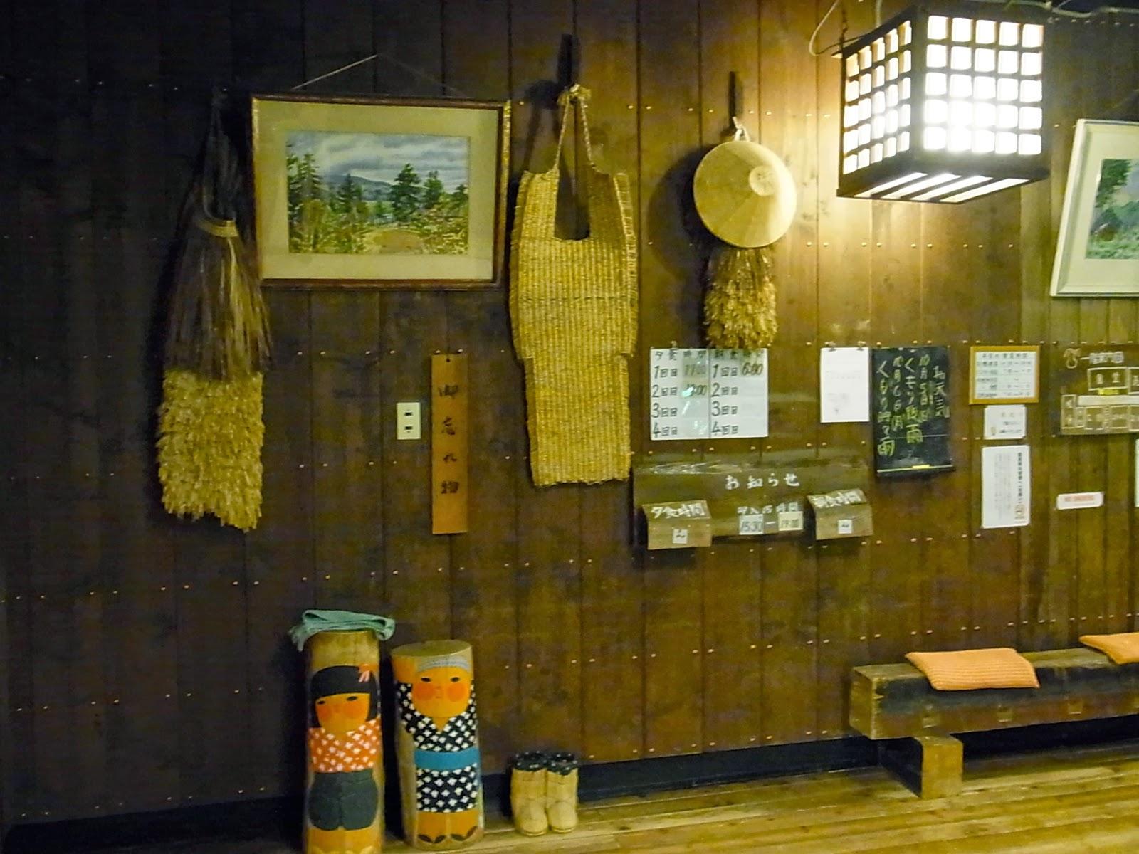 長蔵小屋の玄関先