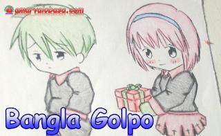 Very Romantic Bangla Love Story | Bangla Golpo