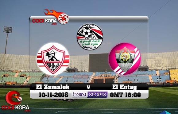 مشاهدة مباراة الإنتاج الحربي والزمالك اليوم 10-11-2018 في الدوري المصري