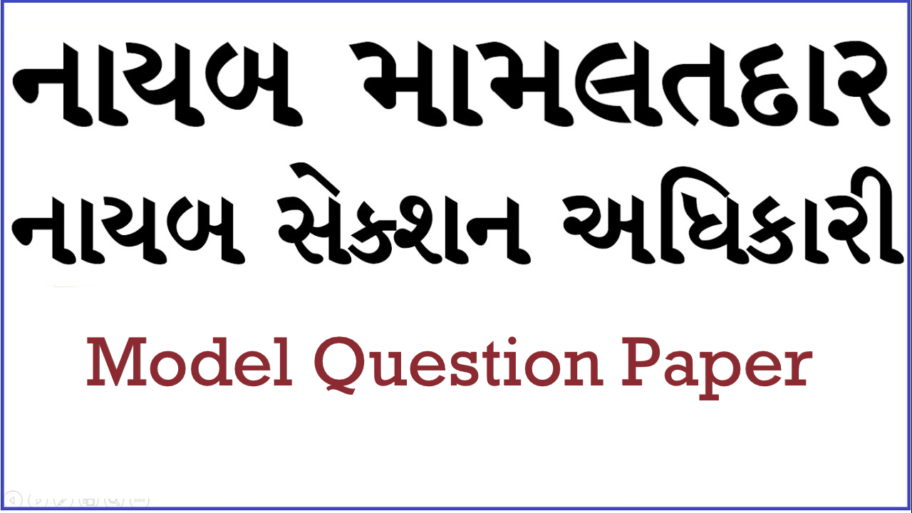 ICE Model Question Paper