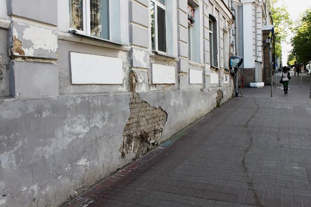 Фасад дома на улице Богдана Хмельницкого