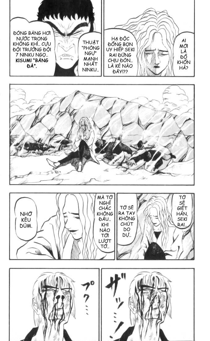 NINKU vol 40 trang 12