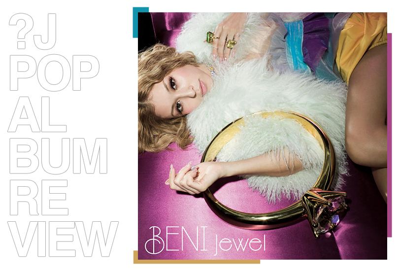 Album review: Beni - Jewel | Random J Pop