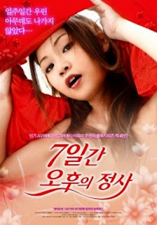 number 7 days jungsa (2007)