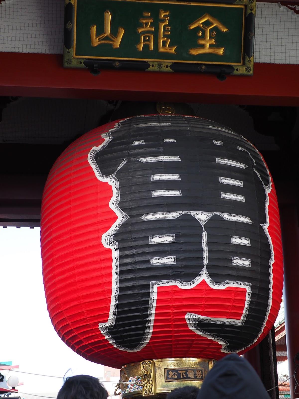 japan tokyo sensoji buddhist temple