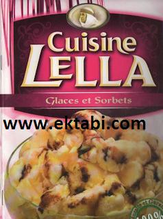 تحميل كتاب مطبخ لالة خاص بالمثلجات وسوربي  cuisine lella glaces et sorbet