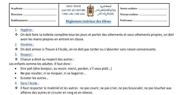 تحميل النظام الداخلي للقسم بصيغة pdf و word فرنسية عربية ابتدائي