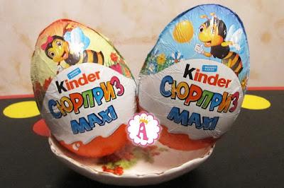 Большие киндеры сюрпризы с пчелками Kinder Maxi