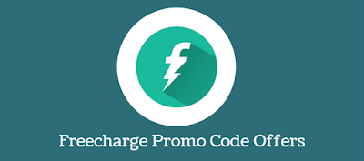 FreeCharge Promo Code, Offers June 2017 [Old & New Users]