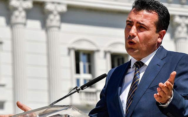 Zάεφ: Εχω εμπιστοσύνη σε Τσίπρα - Καμμένο ότι η συμφωνία θα περάσει