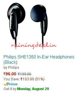Philips SHE1350 In-Ear Headphones For Rs 96 with Free Shipping at Amazon