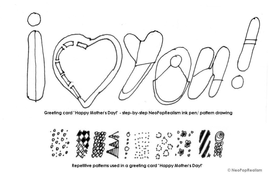 Art lesson plans: NeoPopRealism ink pen pattern drawing ...
