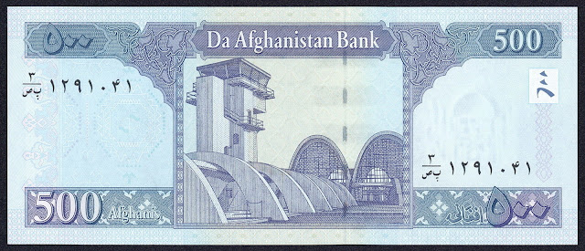 Afghanistan money currency 500 Afghanis banknote 2004 Kandahar International Airport