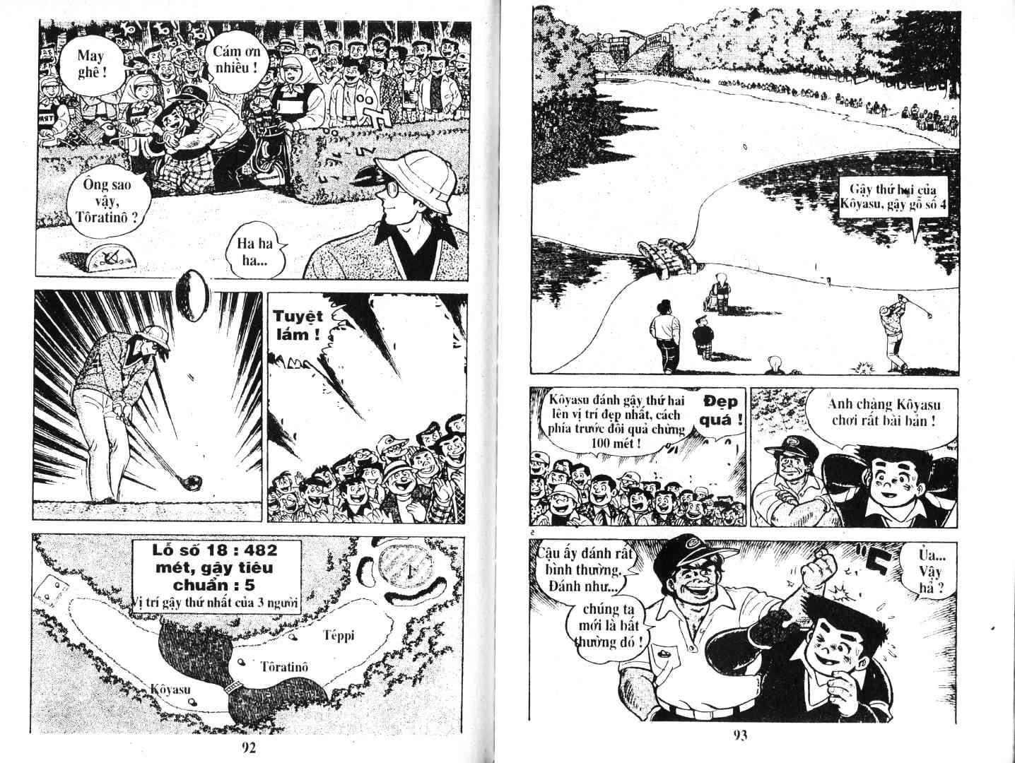 Ashita Tenki ni Naare chapter 43 trang 43