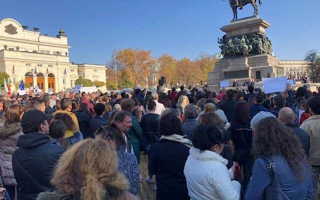 Χιλιάδες Βούλγαροι τους δρόμους -Διαδήλωσαν κατά των υψηλών τιμών των καυσίμων