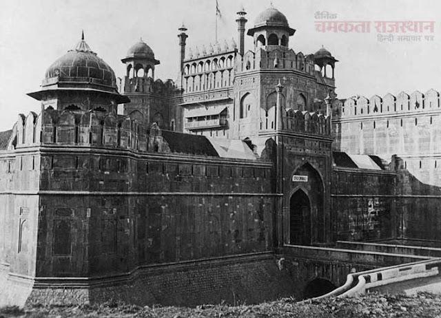 कैमरे ने वो देखा जो किसी ने नहीं देखा, Red Fort Delhi 1900