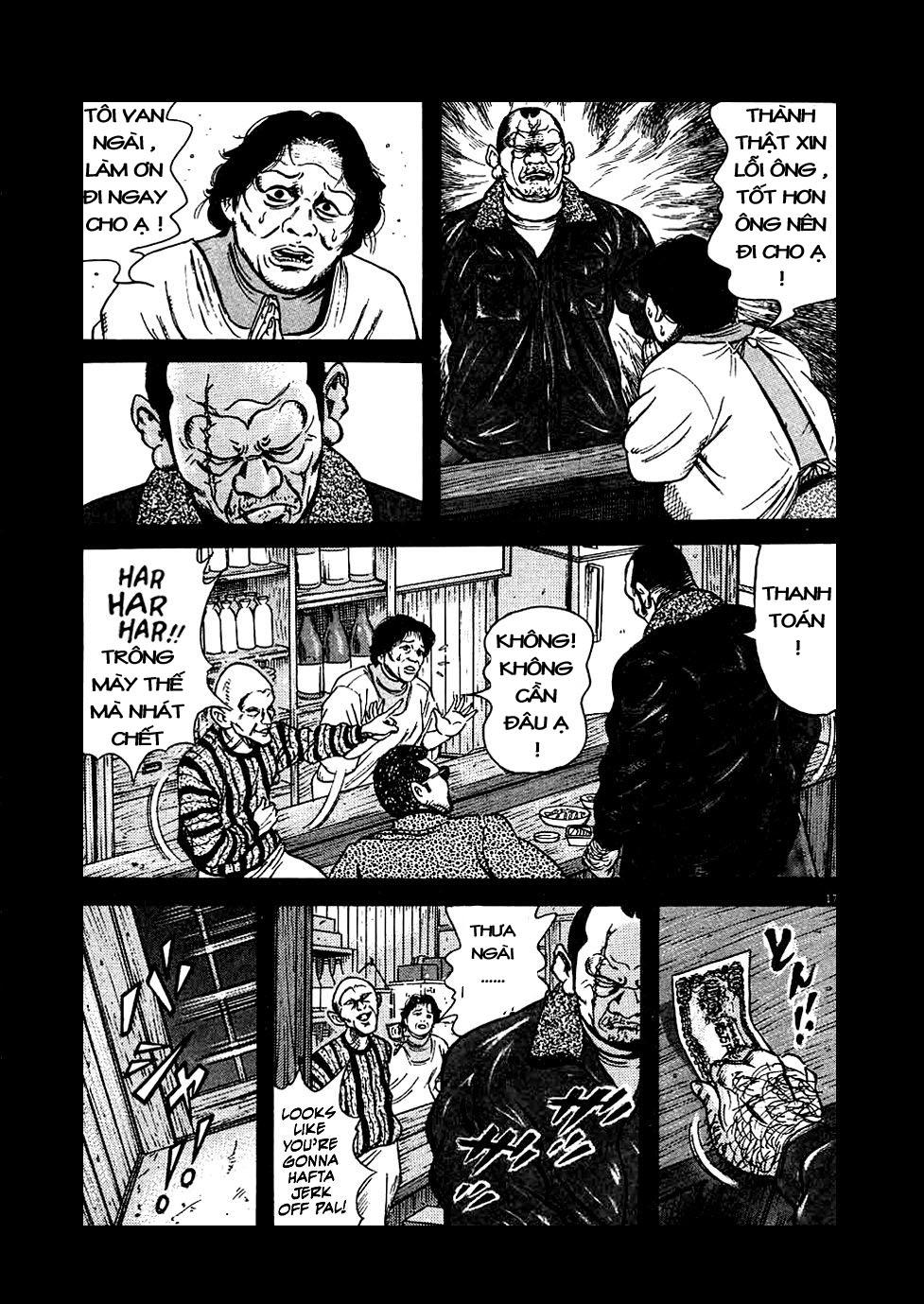Oyaji chap 12 trang 17