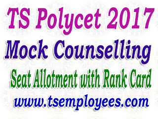 TS Polycet 2017 Mock Counselling Seat Allotment with Rank Card  Sakshi  Eenadu Manabadi polycetts.nic.in