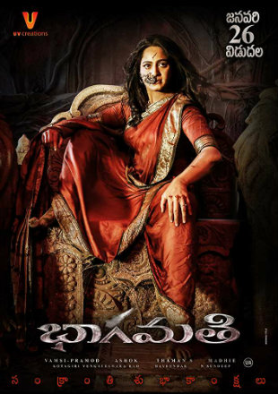 Bhaagamathie 2018 Hindi Dubbed Movie Download HDRip 720p Dual Audio