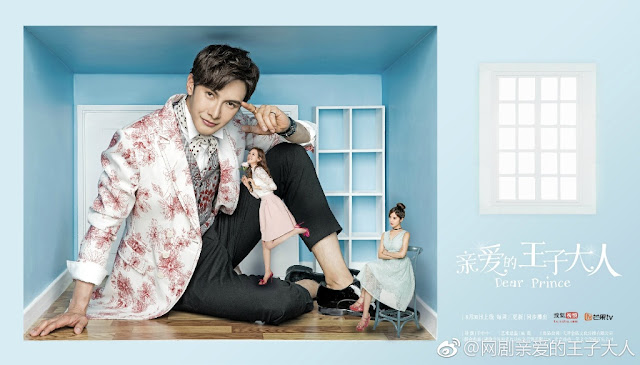 Dear Prince Chinese webdrama Melvin Sia