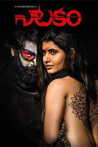 Natakam (2018) Telugu HQ 720p Pre-DVDRip x264 1.4GB