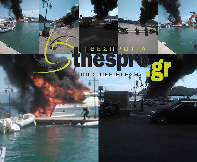 Εκδήλωση πυρκαγιάς σε Θ/Γ σκάφος (+ΦΩΤΟ)