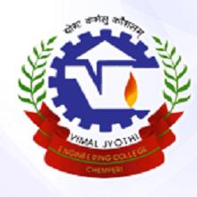 vimal-jyothi-engineering-college-assistant-professor-jobs