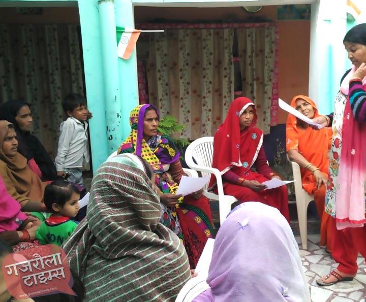 मतदाता-जागरूकता-बैठक
