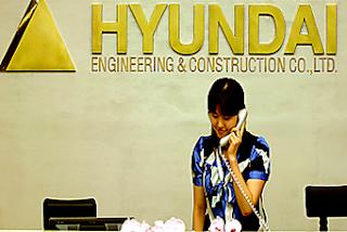 Lowongan kerja HYUNDAI ENGINEERING & CONSTRUCTION CO., LTD Tanah Abang