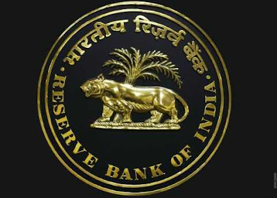 RBI Announced Interim Surplus