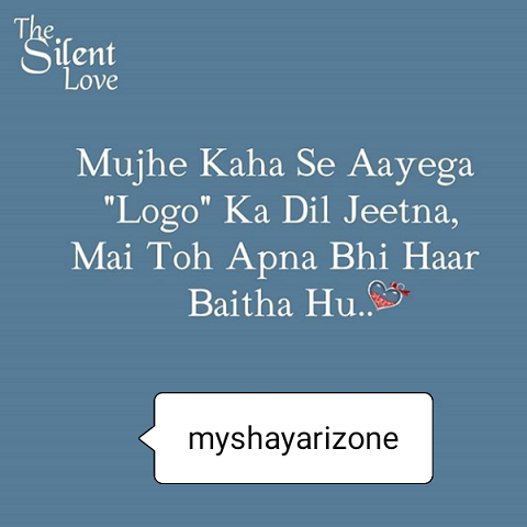 Best Love SMS Shayari in Hindi