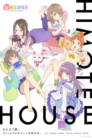 Himote House [10/12] [HD 1080p] Sub-Español [Mega - Drive]