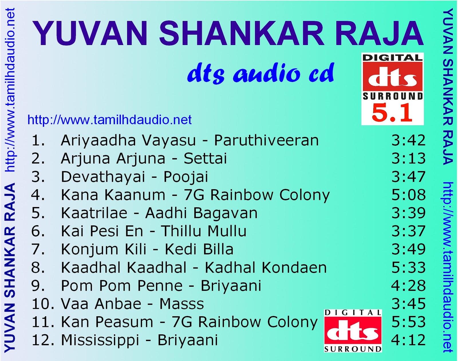 5.1 Tamil Songs Audio