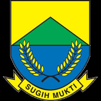 Logo Kabupaten Cianjur PNG