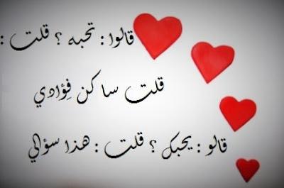 رسائل حب مدونة ثقافية تعنى بالشعر الرومانسي والخواطر وعذب