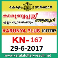 keralalotteries, kerala lottery, keralalotteryresult, kerala lottery result, kerala lottery result live, kerala lottery   results, kerala lottery today, kerala lottery result today, kerala lottery results today, today kerala lottery result,   kerala lottery result 29.6.2017 karunya-plus lottery kn 167, karunya plus lottery, karunya plus lottery today result,   karunya plus lottery result yesterday, karunyaplus lottery kn167, karunya plus lottery 29.6.2017
