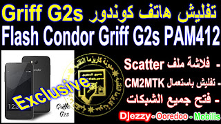 Flash-Condor-Griff-G2s-PAM-412