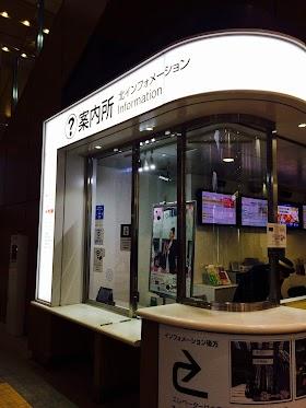 大阪駅の祈祷室に日本人のイスラム教徒として行ってみた感想