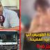 أول فيديو لمدير بشركة الطوبيس اللي وقعات فيه الفضيحة يعترف...