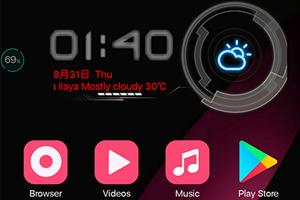 Oppo F3|F3 Plus Theme Pink Theme
