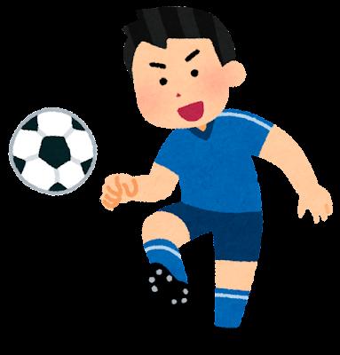 https://4.bp.blogspot.com/-0kLmvB0BBTk/W9597vkjN5I/AAAAAAABP6A/NfBJp8p6dgkzYKVHTekt2kdYvr3eaJG6QCLcBGAs/s400/sports_soccer_pass_man.png